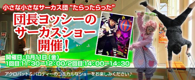 event_20170720_02
