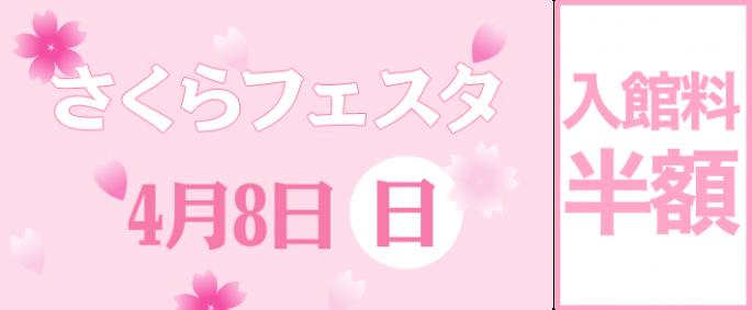 event_20180319