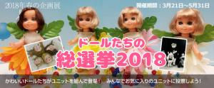 event_20180319_02