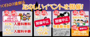 event_20190924_01