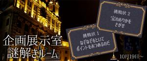 event_20190924_02